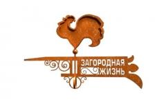 «Дом.ru» и канал «Загородная жизнь» проводят фотоконкурс