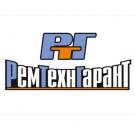 Автосервис «РемТехнГарант»