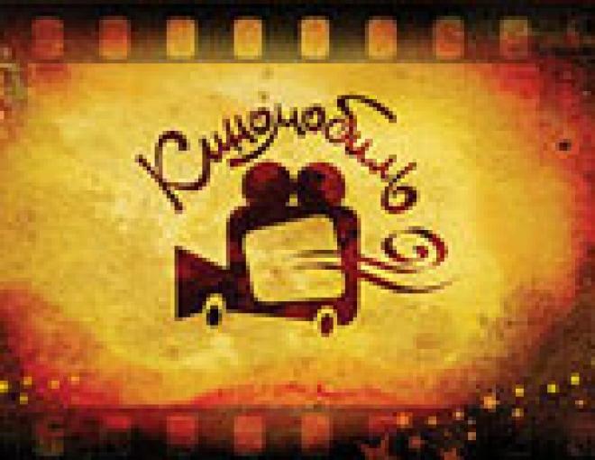 Сельские жители Марий Эл будут смотреть фильмы по киномобилю