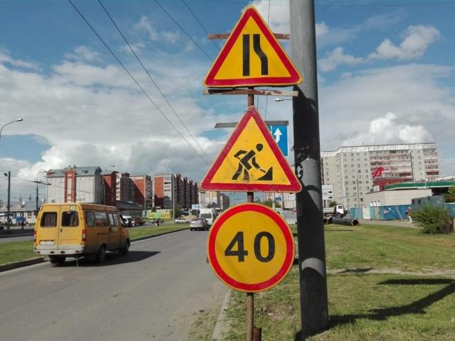 В Йошкар-Оле улицу Петрова подлатают за 13,5 млн рублей