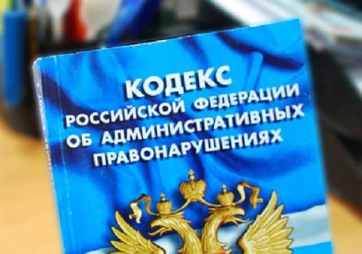 В Советском районе предприятие задолжало своим работникам 700 тысяч рублей