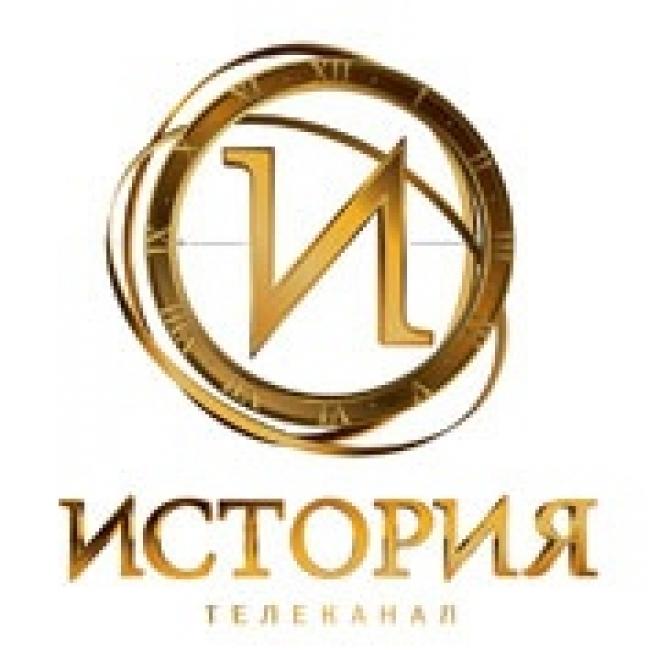 «Ростелеком» начал трансляцию познавательного телеканала «История»