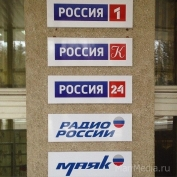 Леонид Маркелов обсудил проблемы местного телерадиовещания с директором ГТРК Марий Эл