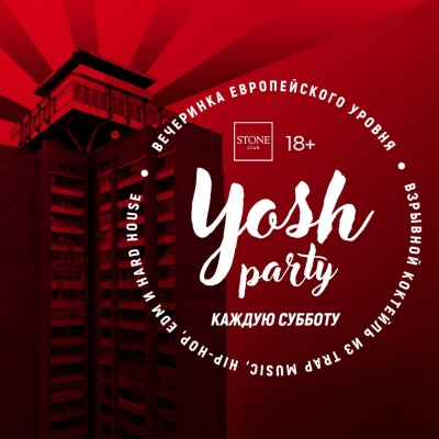YOSH party. Боги вечеринки dj Sonic, dj Derino