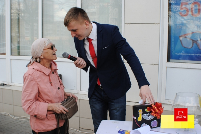 «Дом.ru» подарил дополнительную скидку  и планшет