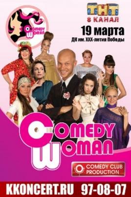 Comedy Woman постер