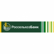 Марийский филиал Россельхозбанка выступил партнером выставки «B2B – Бизнес-для-бизнеса 2014»