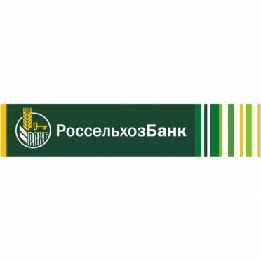 В Марийском филиале Россельхозбанка наградили юбилейного держателя карты «Амурский тигр»