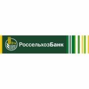 С начала года Марийский филиал Россельхозбанка выдал порядка 1500 кредитов жителям региона