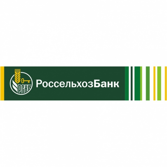 Марийский филиал Россельхозбанка проводит акцию для пенсионеров
