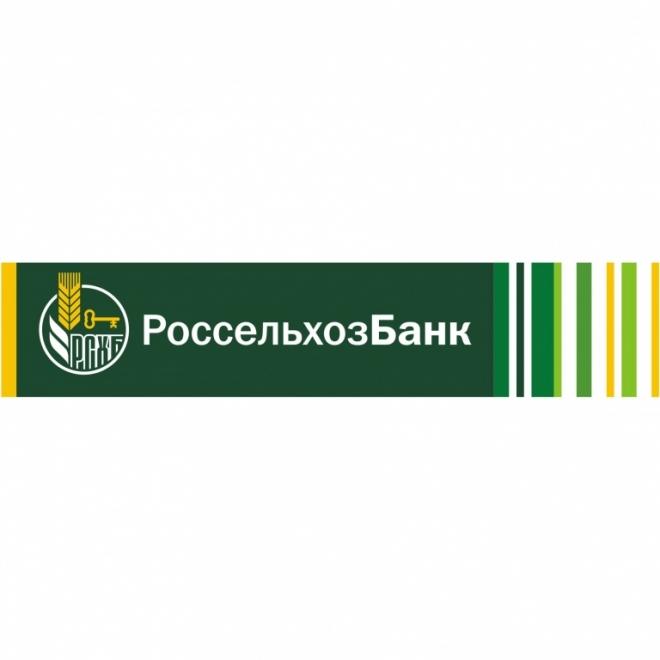В Марийском филиале Россельхозбанка подведены промежуточные итоги акции по бесплатному открытию расчётных счетов