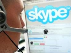Росреестр Марий Эл: Skype – новый метод работы с заявителями