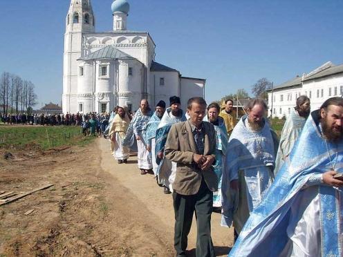 Тема Мироносицких чтений — «Князь Владимир. Цивилизованный выбор Руси»