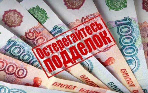 120 бумажек вместо банкнот попали в терминалы Йошкар-Олы за одни сутки
