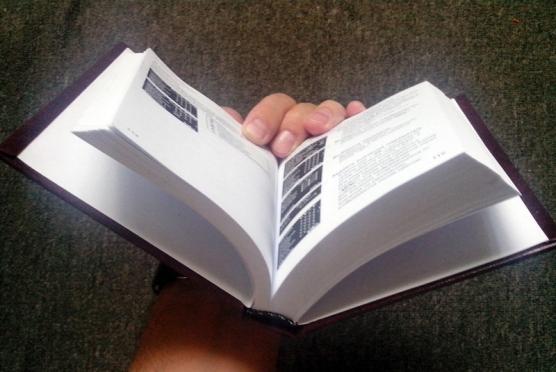 В Марий Эл объявлен конкурс «Книга года Марий Эл»