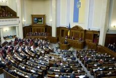 На Украине употребление слова «Русь» будет чревато 12 годами тюрьмы