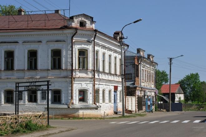 Администрация Козьмодемьянска распродает муниципальное имущество