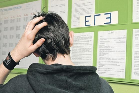 Выпускников знакомят со сроками проведения ЕГЭ