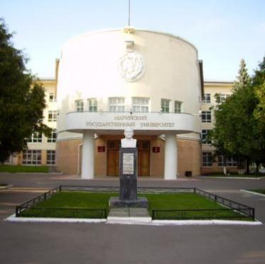 МарГУ – в числе «Лучших учебных центров РФ - 2012» (Марий Эл)