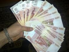 Бывший инспектор ГИБДД оштрафован на 120 тысяч рублей за взятки