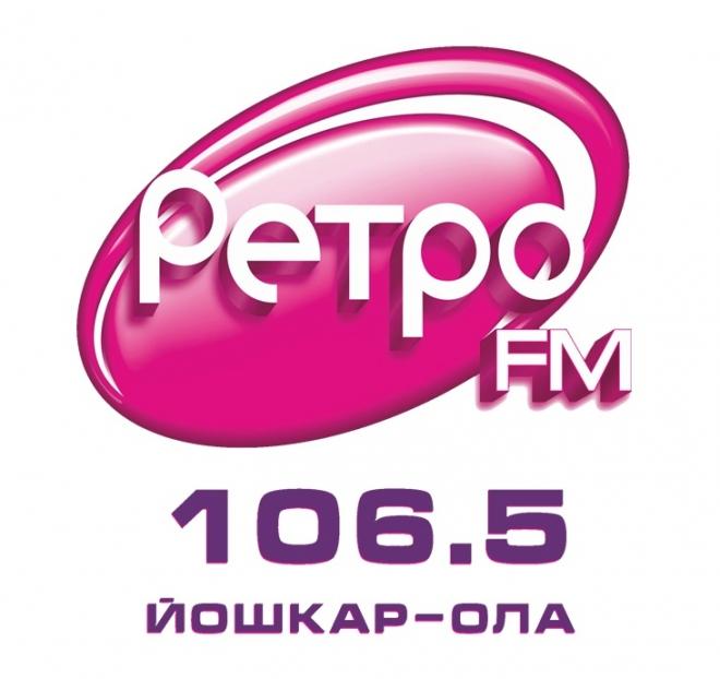 «Ретро FM - Йошкар-Ола» отпразднует свой День рождения в игротеке 90-х