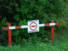 Марийские леса в очередной раз закрыли для посещения