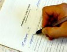 Предприниматели Марий Эл начали получать письма-предупреждения из банков
