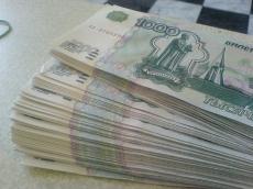 За хищение 2,5 миллионов рублей осуждена сотрудница банка