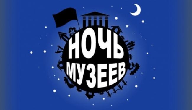 Автовладельцы Йошкар-Олы будут подстраиваться под «Ночь музеев»