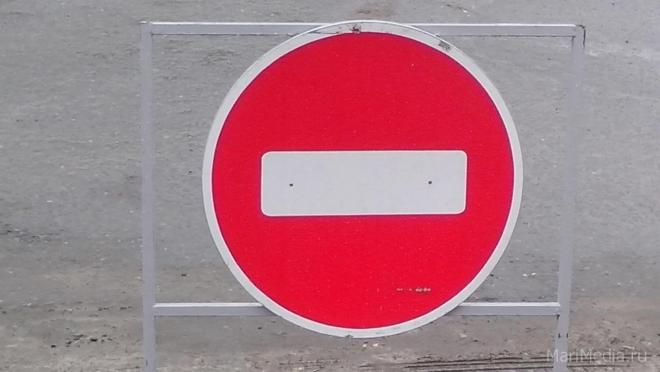 1 сентября центр Йошкар-Олы будет закрыт для движения автотранспорта