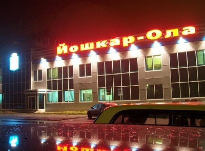 Сегодня возобновляется авиасообщение между Йошкар-Олой и Москвой