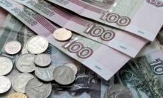 Жителям Марий Эл, временно отстраненным от занимаемой должности, могут пересмотреть размер ежемесячного пособия