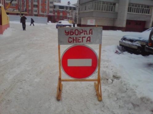 Снегоуборочная техника начнет неделю с уборки дворовых территорий