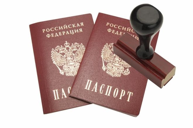 МФЦ будут заниматься пропиской и выпиской россиян