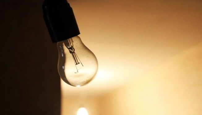 Жилые дома и социальные объекты в районе вокзала останутся на несколько часов без света