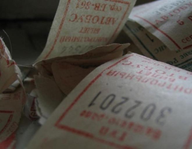 В автобусах пригородного сообщения подняли стоимость проезда до 16 рублей
