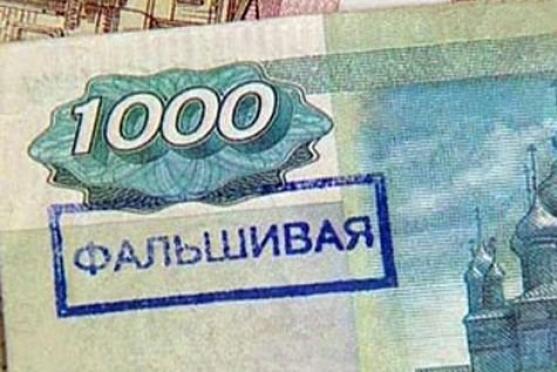 Йошкаролинка пыталась расплатиться за сотовый телефон фальшивыми купюрами