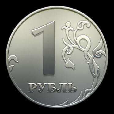 «Символические» рублевые монеты появятся в обращении в 2014 году