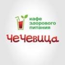Кафе и магазин здорового питания «Чечевица»