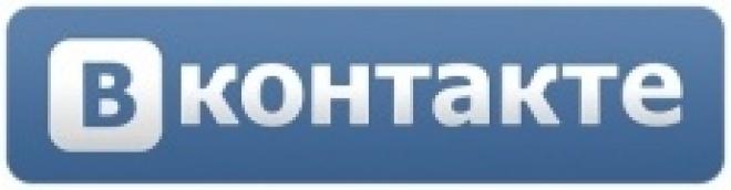 «ВКонтакте» появятся лайки-пожертвования в пользу авторов