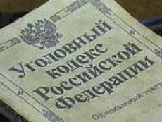 В Отделении Пенсионного фонда РФ по Марий Эл очередной коррупционный скандал