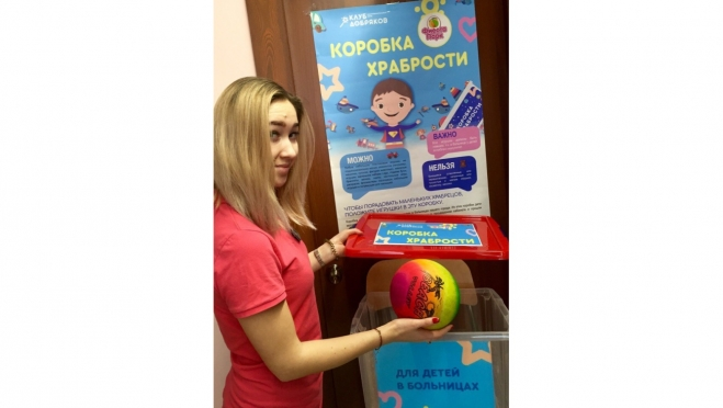 К международному дню детей больных онкологией в развлекательных центрах Йошкар-Олы появились «Коробки храбрости»