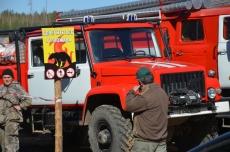 Минлесхоз потренировался тушить крупные лесные пожары