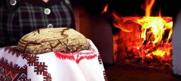 хлеб Легенда Мари ржаной