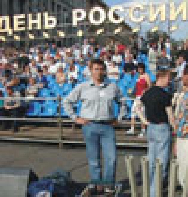 Стала известна программа празднования в Йошкар-Оле Дня России