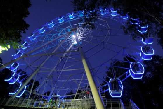Парк культуры и отдыха включит карусели на один день 12 апреля