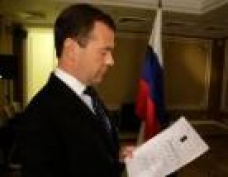 Президент России Дмитрий Медведев подписал указ о введении в Марий Эл режима ЧС