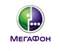 Сеть «МегаФона» выдержала новогодние нагрузки