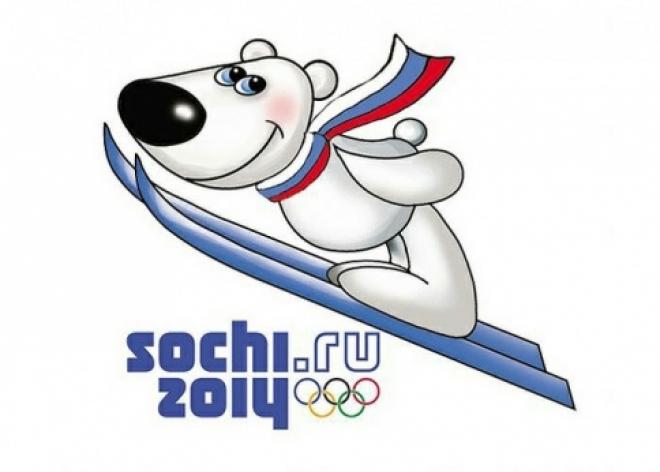 Поездка на Зимние игры в Сочи обойдется мариэльцам в сумму более 160 000 рублей