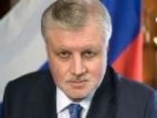 Сергей Миронов дал высокую оценку готовности Республики Марий Эл к предстоящим выборам